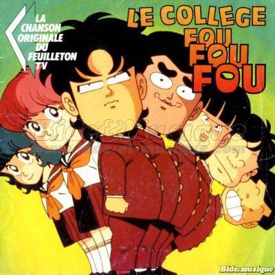 Bernard Minet - Le Collège fou fou fou