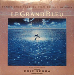 Eric Serra - My lady blue