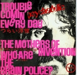 The Mothers of Invention - Who are the brain police