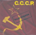 C.C.C.P. - Made in Russia