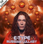 E-Type - Russian lullaby
