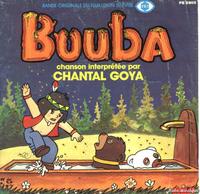 - Bouba, le petit ourson