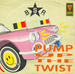 Vignette de Brussels Sound Revolution - Pump up the twist