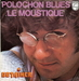 Vignette de Richard Gotainer - Polochon Blues