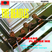Vignette de The Beatles - Please please me