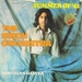Pochette de The Biddu Orchestra - Summer of '42