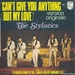 Vignette de The Stylistics - Can't give you anything (but my love)
