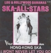 Pochette de Lou and the Hollywood Bananas meet the Ska-All-Stars - Hong-Kong Ska
