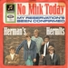 Vignette de Herman's Hermits - No milk today